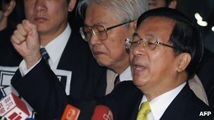 File photo: Former Taiwanese President Chen Shui-bia