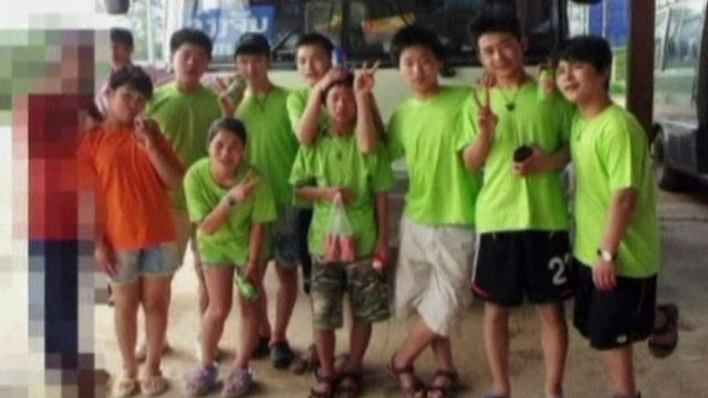 A picture said to be of the nine North Korean defectors