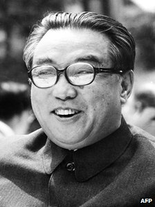 Kim Il-sung shown in file photo dated July 1976