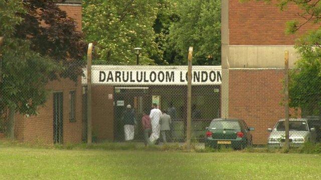 Darul Uloom School