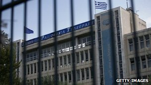 ERT building in Athens
