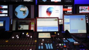 BBC Persian TV studio. File photo