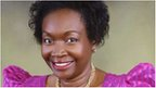 Maria Kiwanuka - Uganda's finance minister