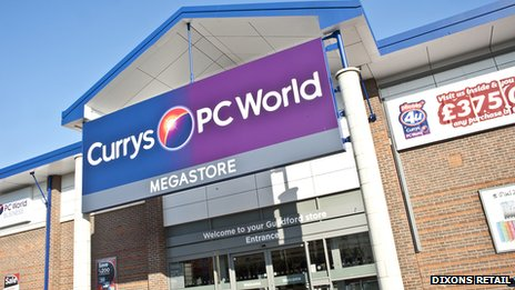 PC World and Currys Megastore in Guildford