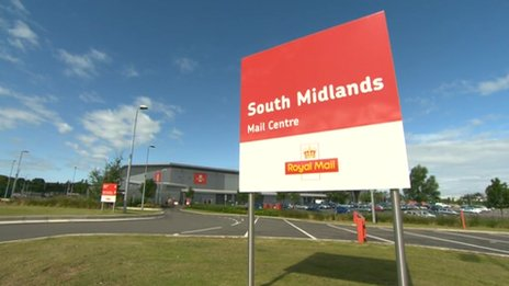 South Midlands Mail Centre