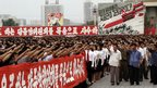 North Koreans chant slogans on Kim Il-sung Square in Pyongyang, North Korea