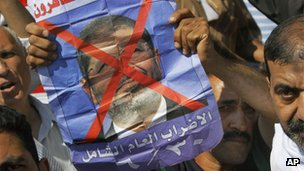 Egyptian protesters shout anti-President Mohammed Morsi slogans during a protest in Tahrir Square (21 June 2013)