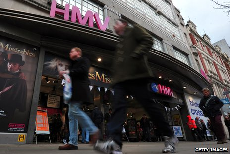 HMV Oxford Street
