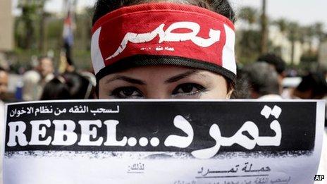 Anti-Morsi protester (17/05/13)