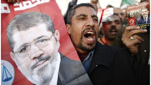 Demonstration in support of Mohammed Morsi  in Cairo (file photo)