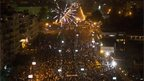 Protest in front of El-Thadiya presidential palace in Cairo June 30, 2013