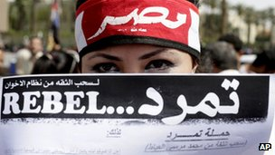 A woman holds up a petition demanding President Mohammed Morsi's resignation (17 May 2013)