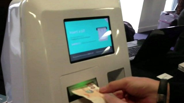 Bitcoin deposit machine