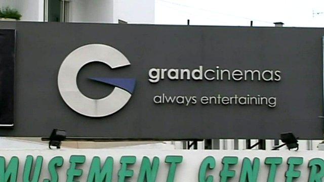 Lebanese cinema building