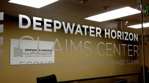 Deepwater Horizon claims centre
