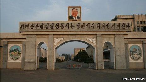 Exterior of the Korean Film Studio