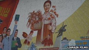 A mural at the Korean Film Studio