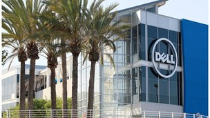 Dell headquarters