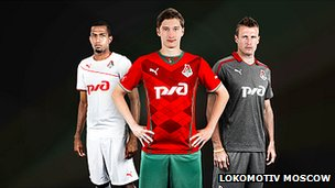 Locomotiv Moscow players without the engine in the background