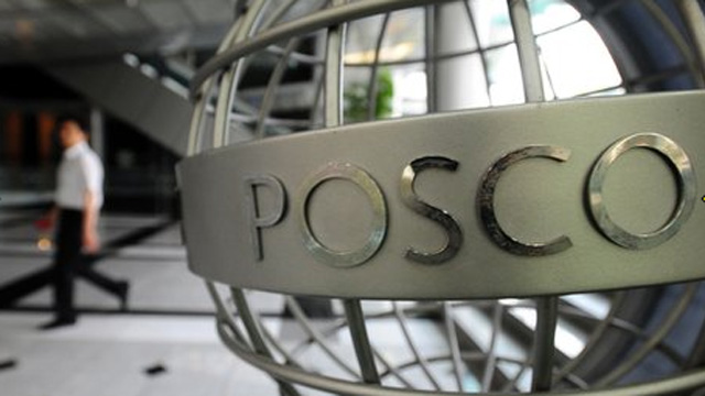 Posco headquarters in Seoul