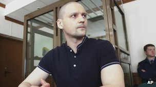 Sergei Udaltsov appeared in court in May 2013