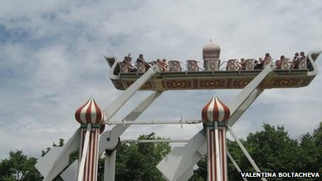 North Korean amusement park