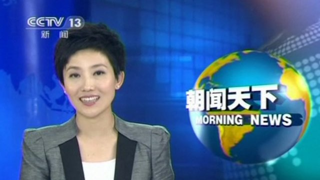 China's CCTV news bulletin