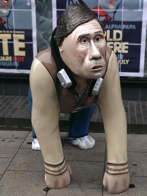 Alan Partridge Go Go Gorilla