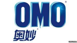 Omo's brand with Chinese characters