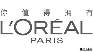 L'Oreal Paris logo with Chinese characters