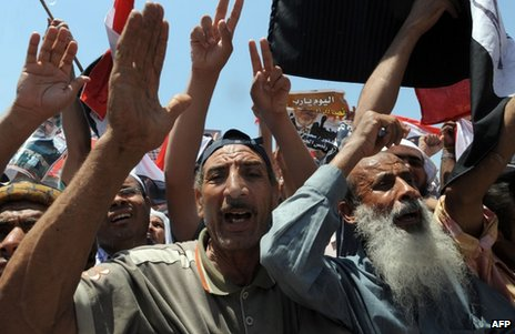 Supporters of ousted Egyptian President Mohammed Morsi rally in Cairo, 26 July