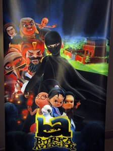 A poster of animated Burka Avenger series is displayed at an office in Islamabad, Pakistan, Wednesday, July 24, 2014.
