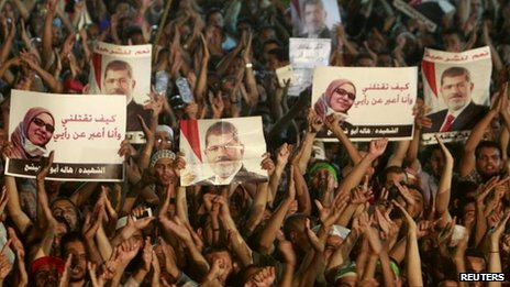 The pro-Morsi protest in Cairo, 27 July