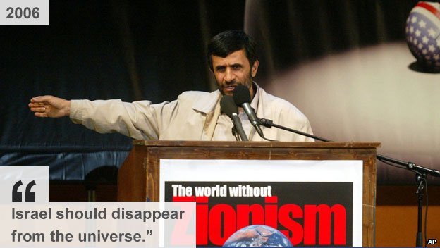 2006 World without Zionism conference in Tehran