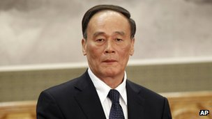 File photo: Wang Qishan