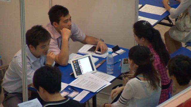 Graduate job fair in Beijing