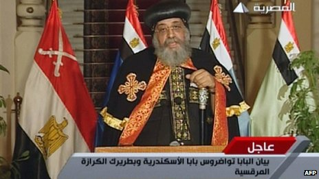 Pope Tawadros II on state TV 3 July 2013