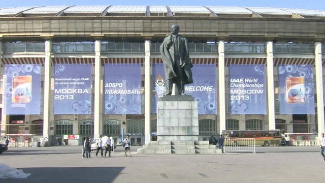Sporting venue in Moscow