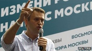 Alexei Navalny addressing a crowd in Moscow, 30 Jul 13