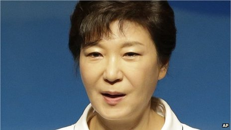 South Korean President Park Geun-hye speaks in Seoul on 15 August 2013