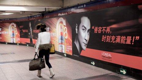 L'Oreal board in Beijing
