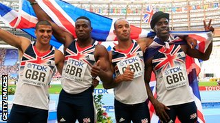 Great Britain's quartet