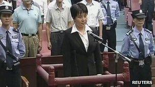Bo Xilai's wife, Gu Kailai