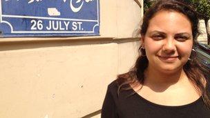 Heba Sharif
