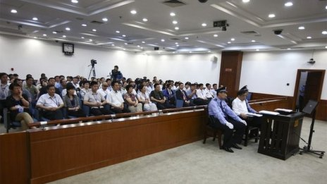 Courtroom pic released by Jinan