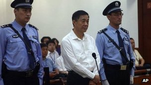 Bo Xilai, pictured in court in an image released by the Jinan Intermediate People's Court on 22 August 2013