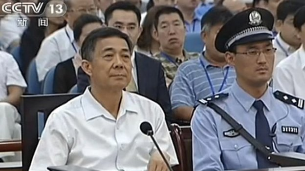 Bo Xilai at his trial
