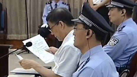 Bo Xilai a t his trial