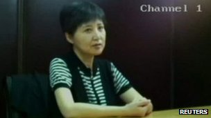 Gu Kailai appeared relaxed on the video