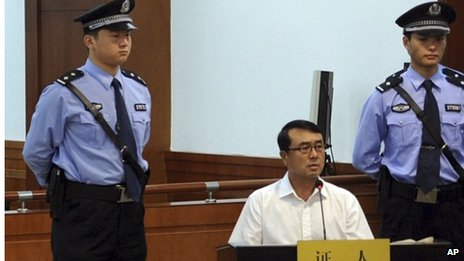 Wang Lijun testifying at Bo Xilai's trial